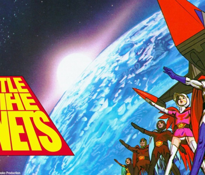 Battle of the Planets: Anime Old School