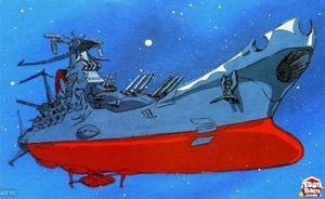 Star Blazers's Argo, formerly the Battleship Yamato