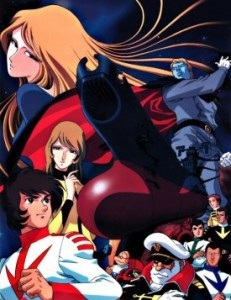 A few of the many Star Blazers characters