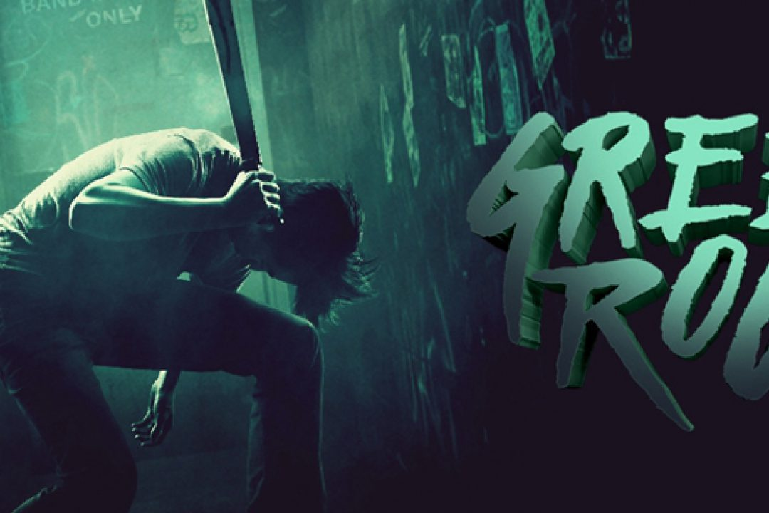 Watch This: Green Room