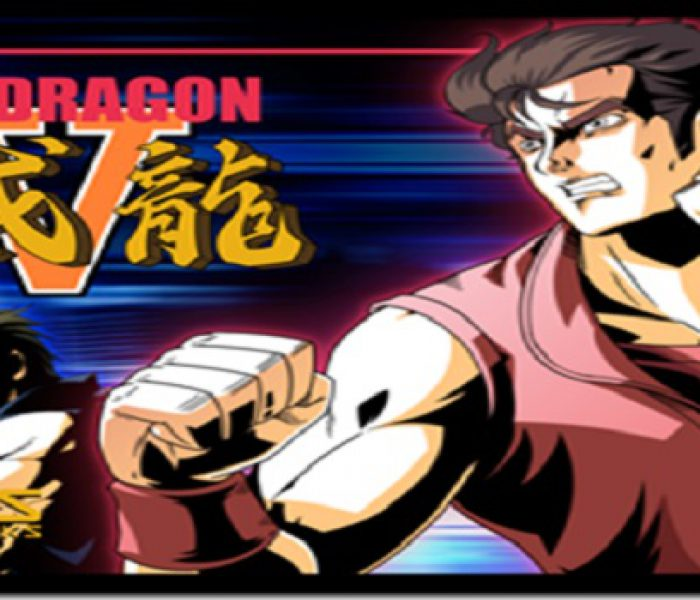 Double Dragon 4 Coming in January