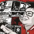 Ad Nauseum Relives Horror's Glory Days
