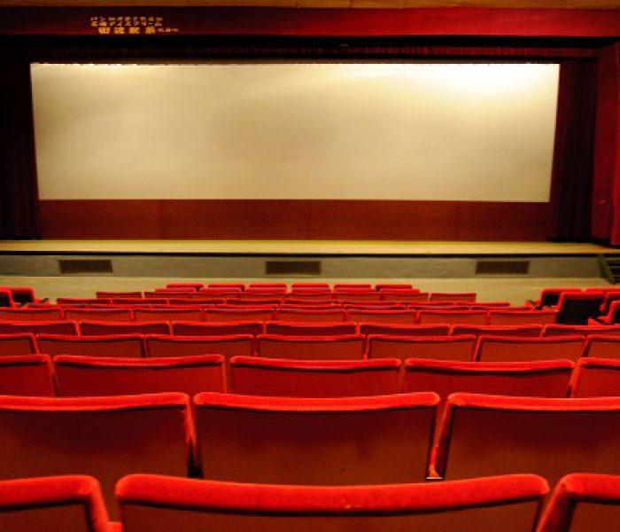 Sinemia Muscles in on MoviePass